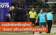 Báo Thái: Đoạt HCV SEA Games, HLV Park Hang-seo còn lập nên kỷ lục 'bất đắc dĩ'