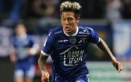 Bóng đá Pháp có ca nhiễm corona đầu tiên: cầu thủ người Hàn Quốc