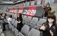Lỡ dùng búp bê tình dục làm CĐV, CLB Hàn Quốc phải công khai xin lỗi