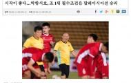 Truyền thông Hàn Quốc: ĐTVN cần đảm bảo phong độ để quyết đấu Malaysia