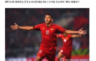 Báo Hàn Quốc: Ma thuật của thầy Park giúp Việt Nam vô địch AFF Cup sau 10 năm