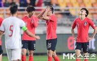 Điểm tin bóng đá Việt Nam tối 22/04: U19 Việt Nam gây sốc tại Hàn Quốc, Tuấn Anh chia tay AFF Cup 2018