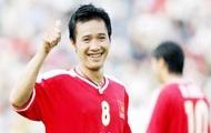 Điểm tin bóng đá Việt Nam sáng 05/07: Cựu tuyển thủ Hồng Sơn được AFF vinh danh