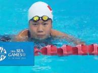 Ánh Viên về đích ngoạn mục, phá kỷ lục SEA Games của chính mình