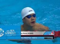 Quý Phước thi đấu thành công nội dung 200m tự do nam
