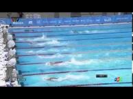 Hoàng Quý Phước giành vé vào chung kết 100m tự do