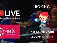 Trực tiếp SEA Games 28 ngày 7/6: Môn boxing