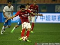 Tianjin Teda vs Guangzhou Evergrande (Vòng 5 CSL)