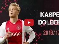 Tất cả 23 bàn thắng của Kasper Dolberg mùa 2016/17