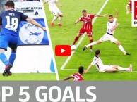 Thiago, Stindl, Kimmich và top 5 bàn thắng đẹp nhất Bundesliga vòng 8