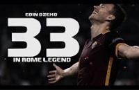 Edin Dzeko, vua phá lưới Serie A mùa giải 2016/17