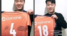 Điểm tin bóng đá Việt Nam sáng 21/10: Xuân Trường nhận quà đặc biệt ở Hàn Quốc
