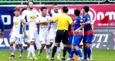 Điểm tin bóng đá Việt Nam sáng 15/07: Công Phượng lại nổi nóng với đàn anh