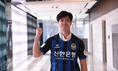 Công Phượng lên kế hoạch 'xé lưới' các động bóng K-League như thế nào?