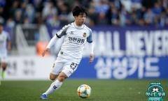 Công Phượng đá chính, Incheon nhận trận thua thứ 4 liên tiếp