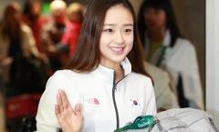 Vẻ đẹp của nữ VĐV Hàn Quốc ở Olympic 2016
