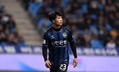 Báo Hàn Quốc: 'Giờ mới là lúc khởi đầu của Công Phượng ở K.League'