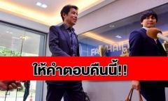 NÓNG: Thương thảo hợp đồng bế tắc, Thái Lan vẫn chưa có HLV trưởng mới!