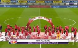 Đội bóng cũ của Haaland làm hình mẫu ăn mừng chức vô địch cho Liverpool