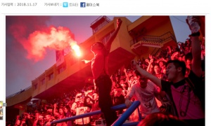 Báo chí Hàn Quốc lo ngại tình trạng phe vé và đốt pháo sáng ở Việt Nam