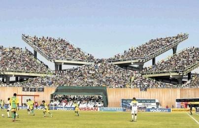 Top 15 sân vận động có thiết kế