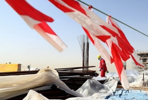 Qatar khẳng định công tác chuẩn bị World Cup không bị ảnh hưởng