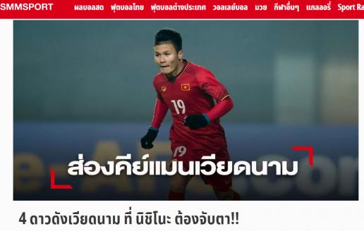 Báo Thái Lan cảnh báo HLV Nishino về 4 cầu thủ đáng gờm nhất ĐT Việt Nam (SMM Sport) - Bóng Đá
