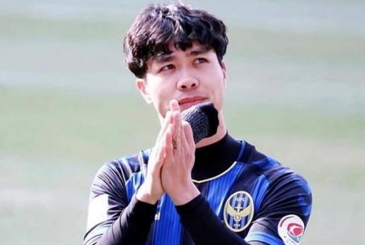 Báo Hàn Quốc tiếc nuối khi đường kiến tạo của Công Phượng bỏ lỡ - Bóng Đá