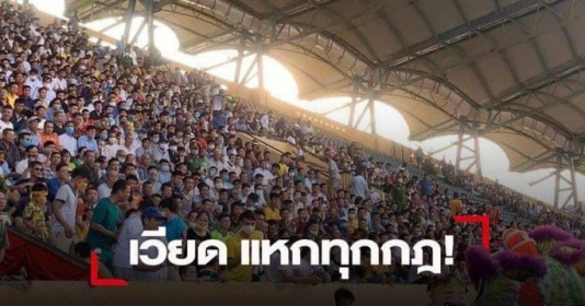 Báo Thái sốc vì khán giả chen kín khán đài sân Thiên Trường | Bóng Đá