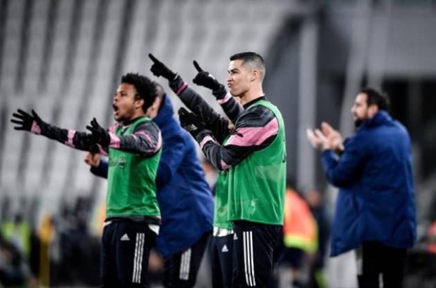 Ronaldo phản ứng sau khi Kulusevski mắc lỗi - Bóng Đá