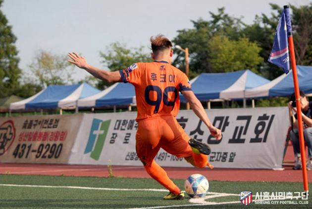 Tiền đạo Nguyễn Hữu Khôi bị giam chân của đội bóng Hàn Quốc - Bóng Đá