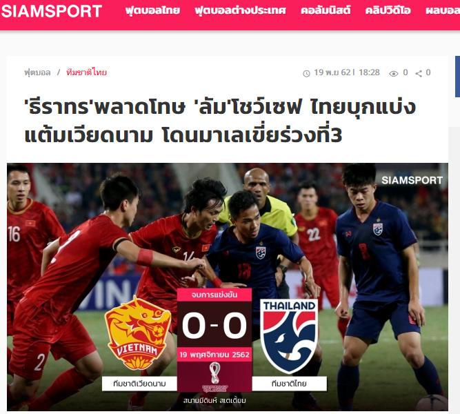 Báo Thái Lan: Quá đáng tiếc, Voi chiến đã đánh rơi 2 điểm trước ĐT Việt Nam - Bóng Đá