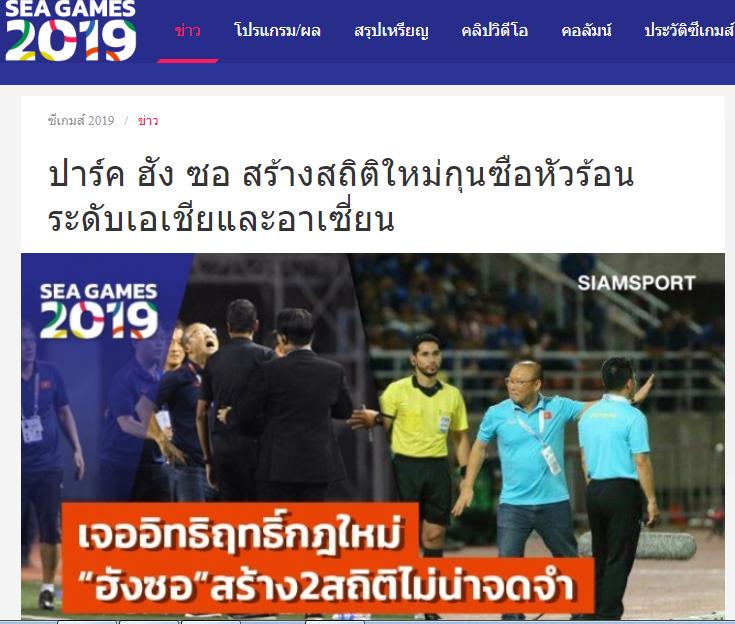 Báo Thái: Đoạt HCV SEA Games, HLV Park Hang-seo còn lập nên kỷ lục