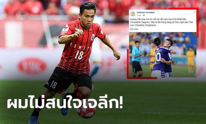 Báo Thái Lan: Quang Hải chê J-League, từ chối Sapporo vì 1 lý do - Bóng Đá