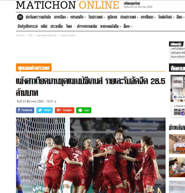 Báo Thái: Thật choáng với khoản thưởng kếch xù của 2 ĐT Việt Nam sau HCV SEA Games - Bóng Đá