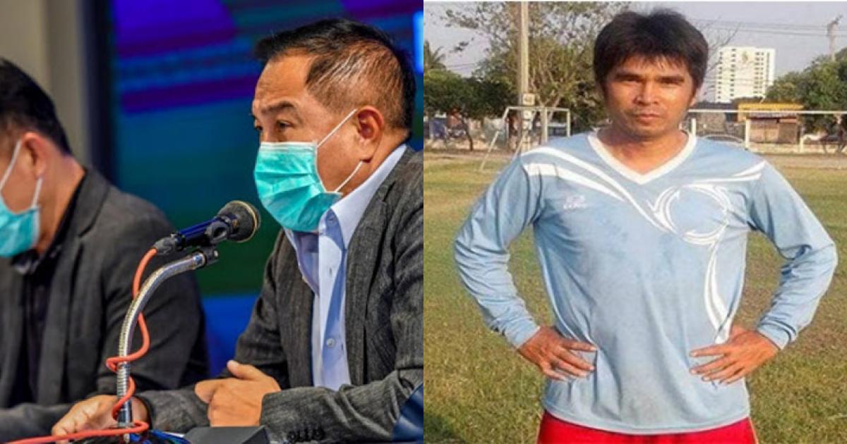 CHÍNH THỨC: Bóng đá Thái Lan điêu đứng vì ca dương tính COVID-19 đầu tiên - Bóng Đá