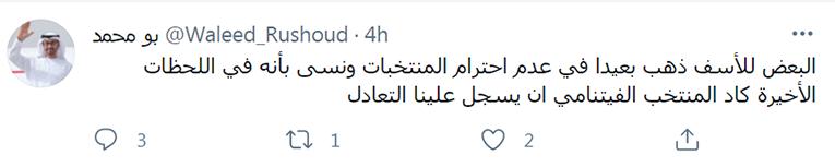 Phóng viên UAE: