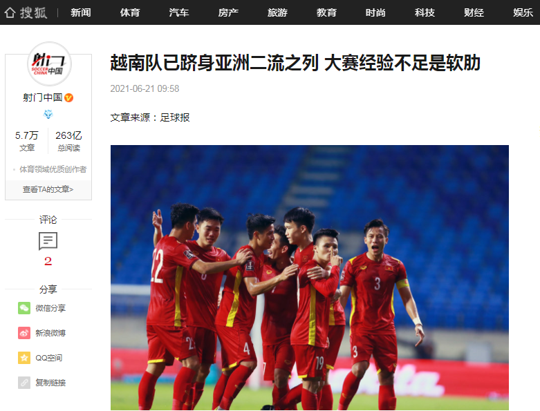 Báo Trung Quốc đọc vị điểm hạn chế của ĐT Việt Nam tại VL World Cup - Bóng Đá