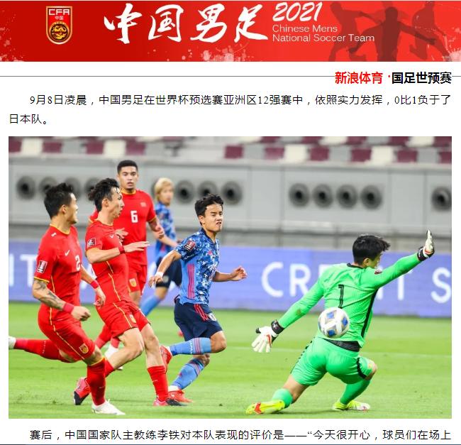 Báo Trung Quốc lo lắng cho đội nhà trước trận gặp ĐT Việt Nam - Bóng Đá