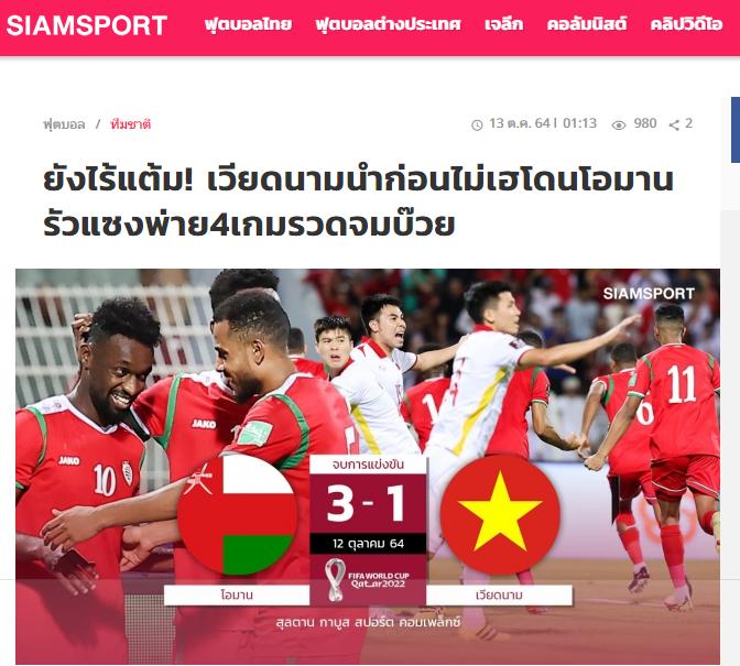 Truyền thông Thái Lan: ĐT Việt Nam vẫn tay trắng sau 4 vòng đấu - Bóng Đá