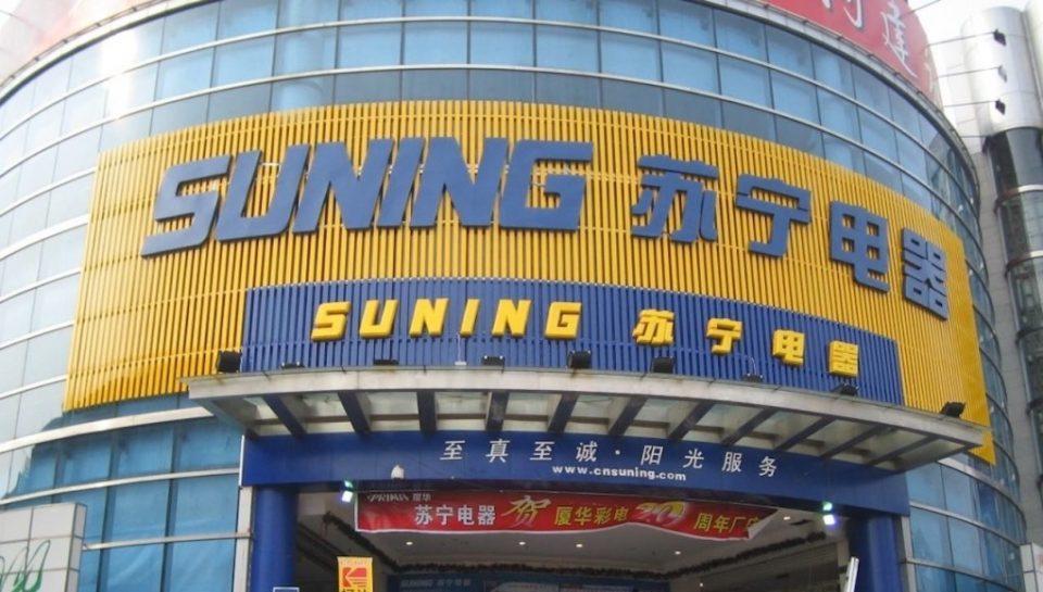 Suning có thể phải bán Inter Milan  - Bóng Đá