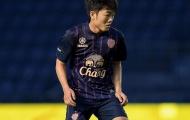 Điểm tin bóng đá Việt Nam tối 26/02: Xuân Trường sẽ ra sân tại AFC Champions League?
