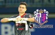 NÓNG: Đặng Văn Lâm đạt thỏa thuận với Cerezo Osaka, chuẩn bị sang Nhật thi đấu