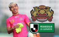 Phát hiện của thầy Park nối gót Văn Lâm sang Nhật Bản thi đấu