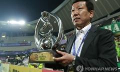 Đội bóng mạnh nhất Hàn Quốc bị trừng phạt vì dàn xếp tỷ số