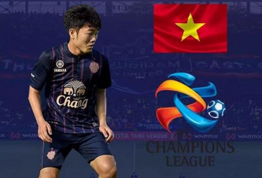 Xuân Trường được Buriram United điền tên thi đi đấu ở AFC Champions League
